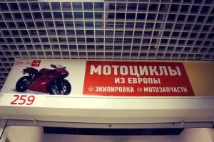MotoChoice