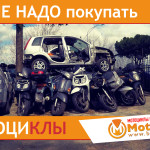 Мотоциклы из Италии